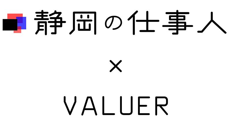 VALUER
