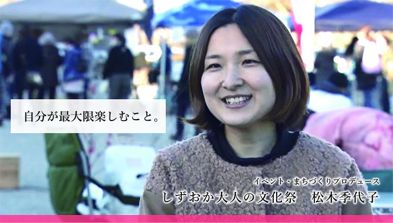 真鯛専門のお食事処【眞鯛】眞野雄太