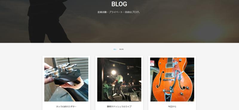 【音楽活動】GENKIのブログ