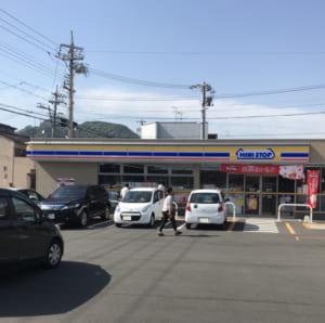 ミニストップ山崎店