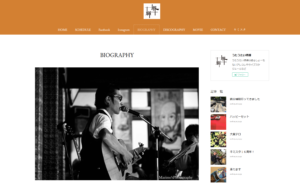 【音楽活動】うたうたい堺輝のブログ