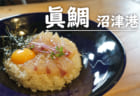 静岡茶とお茶スイーツのお店【雅松庵】