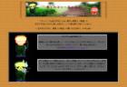 【地域・時事】静岡経済新聞