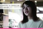 朗読指導・キャリアコンサルタント【ことのはスクエア】橋本恵子