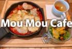 静岡の生クリーム専門店【mowmow Cafe(モーモーカフェ)】
