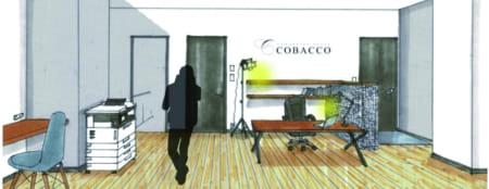 静岡街中のコワーキングスペースCOBACCO(コバコ)をご利用可能
