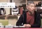 書道家【一樹会】小塩瀏蒼