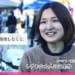 イベント・まちづくりプロデュース【しずおか大人の文化祭】松木季代子